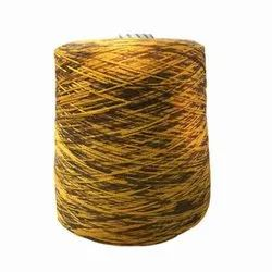 Prajwal Synthetics Polyester Textured Yarn, For Textile Industry, Packaging Type: Carton