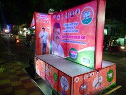 Banner Flex Mobile Vans Advertisement Services, For Elections, in Hyderabad