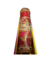 Wedding Red Bridal Chura Bangles, Size: 2.2 To 2.8 Inch