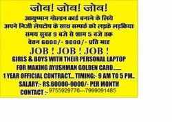 Mp Online Service, in bhopal