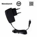 1 M Black Basic V8 Mobile Charger