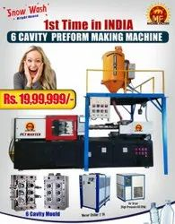pharma bottle preform making machine