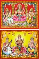 in Client Site 3-4 Days Laxmi Ganesh Photo Printing Services