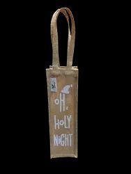25cm Christmas Wine Bottle Bag