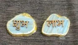 Blue Agate Shubh Labh, 30 Gram, Size: Free Size