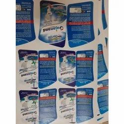Digital Banner Printing Service, in Client Site