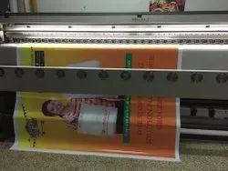 Flex Printing Service, in Channai