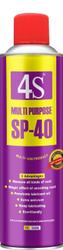 4S Multi Purpose SP-40 Rust Remover