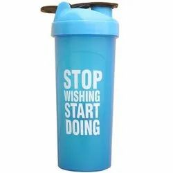 Voyageur Stop Wishing Start Doing Gym Essential 700 Ml Sipper (Pack Of 1, Black, Plastic)