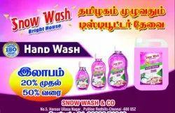Snow Wash Hand Wash Standy Pouch 210 ml