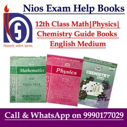 Nios  Best Exam Preparation Guide Books - Nios 12th Math-Physics &Chemistry Combo Guide Books
