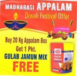 Sodium Sweet & Salty Madharasi Appalam, Packaging Size: 100g & 200g