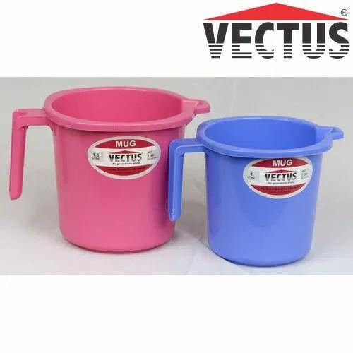 Virgin Plastic Mug
