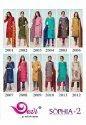 Devi Sophia Vol-2 Printed Cotton Dress Material Catalog Collection