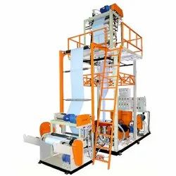 ABA Layer Extrusion Line