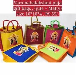 Thambulam Gifts bags