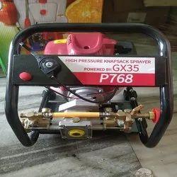 BVS GX35 PORTABLE SPRAYER