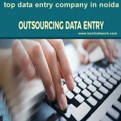 Mca Online Top Data Entry Company In Noida