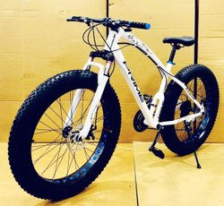 Prime Jaguar White Fat Tyre Cycle