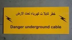 Underground Cable Protection Tile