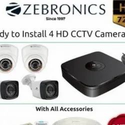 CCTV Repairing And Maintenance Service Cctv And Access Control Setup And Services