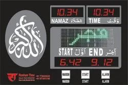 2D Board Black HO 003 Home And Office Namaz Display Boards, Shape: Square