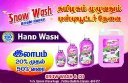 Perfumed liquid hand wash