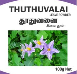 Organic THUTHUVALAI POWDER, 100 Gram
