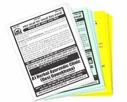 Text Printing Paper Pamphlets