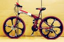 Folding 6S Cycle