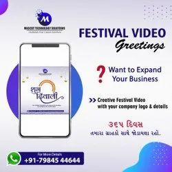 Festival Video Greeting Service