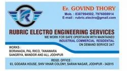 Electrical Repairing Services