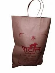 Handled Brown Craft Paper Printed Carry Bag, Capacity: 5kg