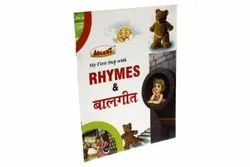 My First Step Rhymes And Balgeet, Jb Publishing House Pvt Ltd, Play Group