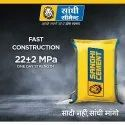 Ppc Sanghi Cement, Packaging Size: 50 Kg