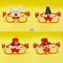 Merry Christmas Glares