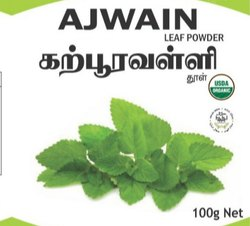 Organic Ajwain Leaf Powder, Packaging Type: Packet, Packaging Size: 100g
