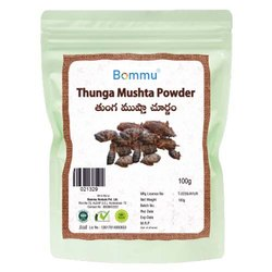 Thunga Mushta Powder