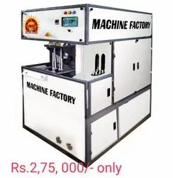 Oil Bottle Blowing Machine Compact Semi Automatic