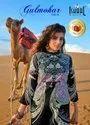 Ishaal Prints Gulmohar Vol-16 Pure Lawn Salwar Suits Catalog