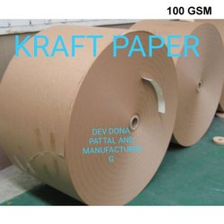 100 GSM Brown Kraft Paper, For Packaging, Packaging Type: Roll