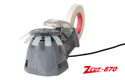 Automatic Tape Dispenser ZCUT-870