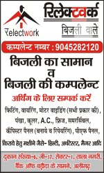Paper Pamphlet Printing Services