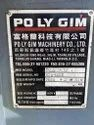 Used & Old Make-Polygim CNC Lathe Machine 2008 Model Without Till Stock