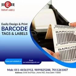 2D Barcode Label Design Service