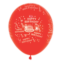 Printed Latex Balloon
