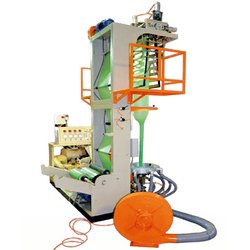 35 mm Mini Extruder Machine