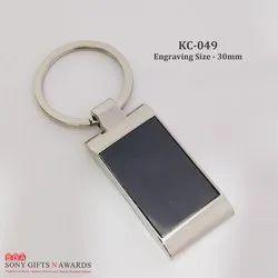 Rectangle Black Curve Keychain Keyring