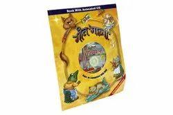 UKG Children Geetmala Books Part 3, Hindi