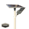 12W Government Model Solar Street Light